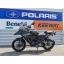 Mootorratas BENELLI TRK502X ABS SININE 2020
