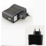 TOITEPLOKK LAADIJA 230VAC/5VDC/1.0A USB PESA